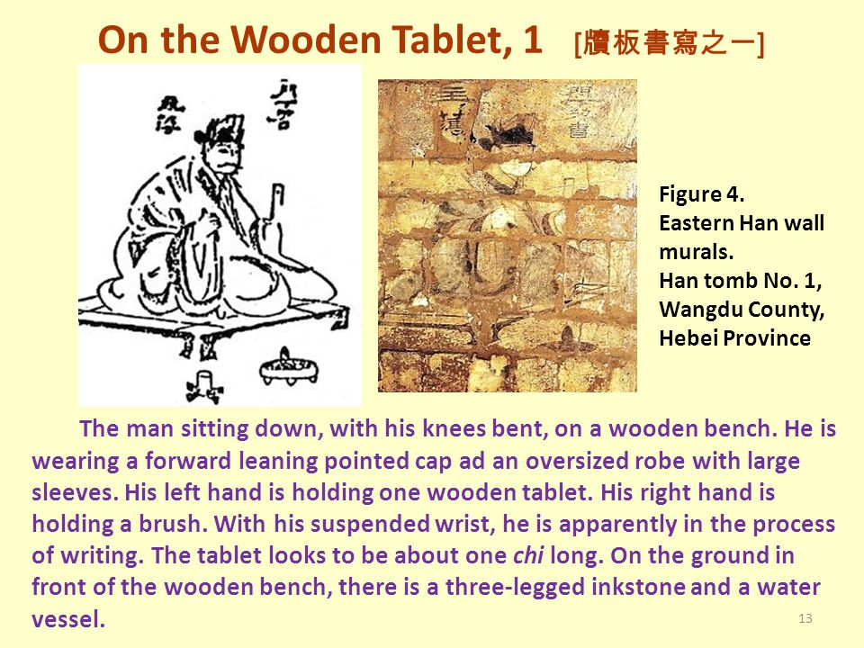 On the Wooden Tablet, 1 [牘板書寫之一]